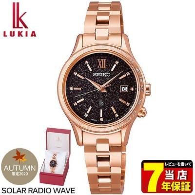 ポイント最大15倍 セイコー ルキア レディダイヤ ソーラー電波 限定モデル スタンダードコレクション レディース 腕時計 茶 SSVV062 国内正規品