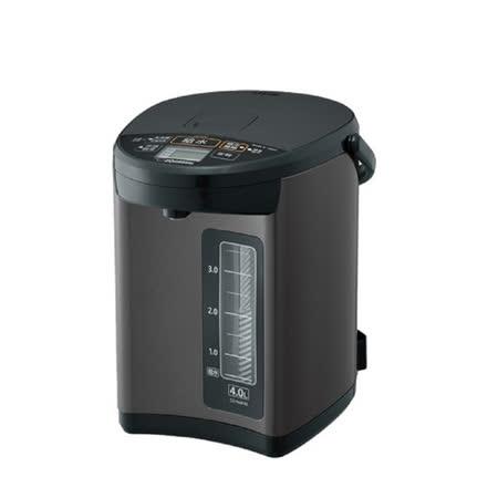 【ZOJIRUSHI象印】4公升微電腦熱水瓶 CD-NAF40