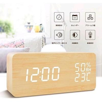 置き時計 置時計 ギフトパムッケージ デジタル 目覚し時計 木目調 LED 大音量 アラー 温度 湿度計 省エネ 卓上 寝室 インテリア時計 静か 木四角