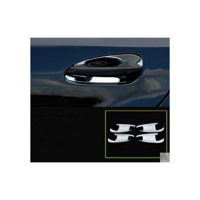 メルセデス ベンツBENZ W166 GLEメッキ ドアハンドル  ノブ  インナーカバー 受皿部 皿   保護 トリム タイプB  4P
