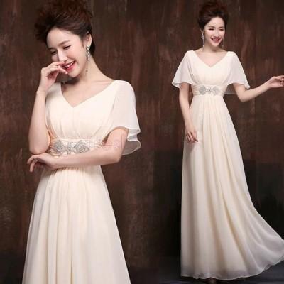新品人気 ドレス パーティードレス パーティドレス 結婚式ドレス ワンピース お呼ばれ ブライダル 妊婦ドレス 二次会 大きいサイズ