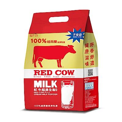紅牛 超濃全脂奶粉(2kg)