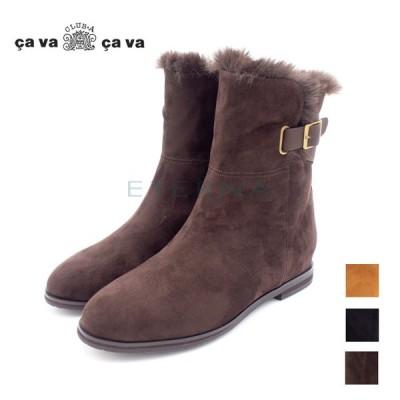 店頭展示品 cava cava サバサバ 靴 レディース ショートブーツ   撥水加工 ファーショート ジップアップ ゴム 防水  L1320337