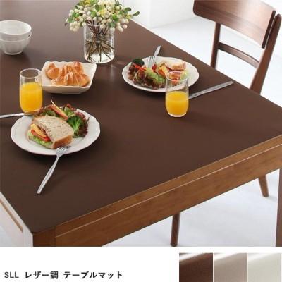 テーブルマット 90×120cm 厚み1.5mm 水をはじき汚れを防ぐ本革調シート