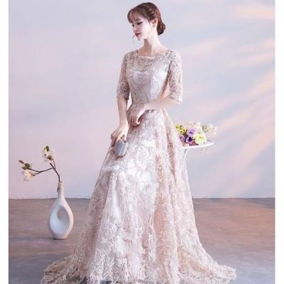 ロングドレス 演奏会 パーティードレス 結婚式 ドレス 袖あり ウェディングドレス 花嫁 ロング 二次会 お呼ばれ