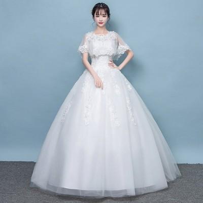ウエディングドレス花嫁  豪華  結婚式 披露宴 二次会 パーティードレス Aラインタイプ 姫系トレス S-XXL