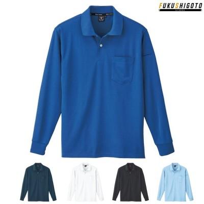 XEBEC 6015 静電長袖ポロシャツ SS-LL 【オールシーズン対応 作業服 作業着 ジーベック トップス】