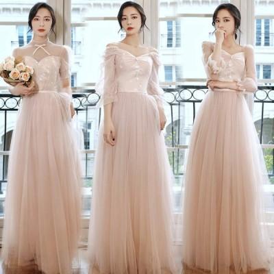 ピンク ブライズメイドドレス リボン 可愛い パーティードレス ロング丈 Aライン チュールドレス 結婚式ドレス 二次会 発表会ドレス 演奏会ドレス