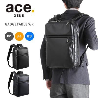 ace.GENE エースジーン ガジェタブル-WR ビジネスリュック 13L 55542