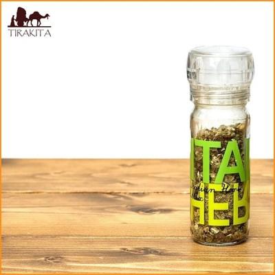 ハーブ イタリアン バジル ミル付きスパイス ミックス ITALIAN HERB MIX (Spices Up) オレガノ ハーブミル付スパイス