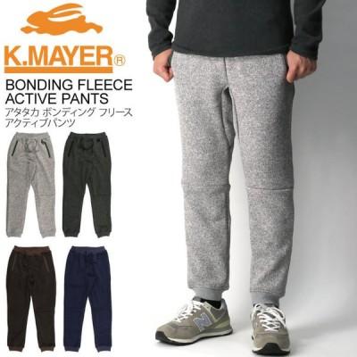 (クリフメイヤー) KRIFF MAYER アタタカ ボンディング フリース アクティブ パンツ クライミングパンツ 裏フリース メンズ レディース