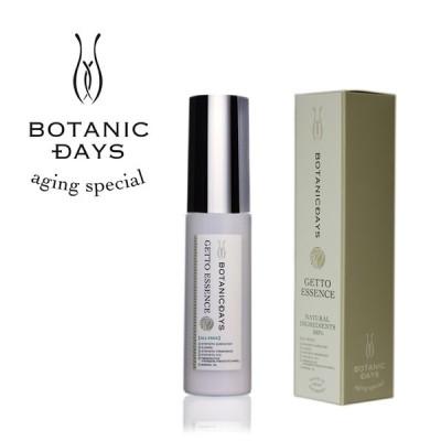 BOTANIC-DAYS(ボタニクデイズ)月桃エッセンス