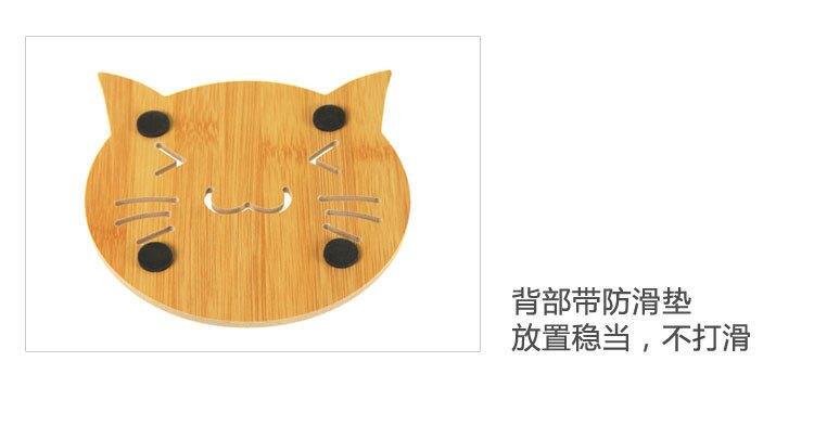 造型竹製鍋墊【LA274】NO135隔熱墊 鍋墊《八八八e網購