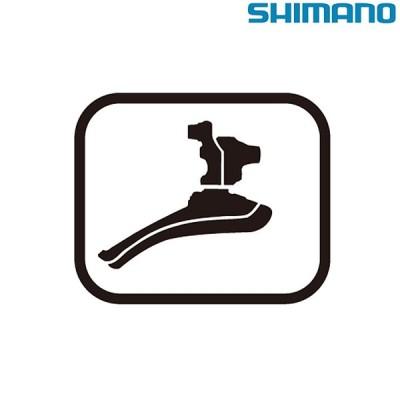 シマノ シマノスモールパーツ・補修部品 FD-R9150 PLUG COVER Y5ZW00031 SHIMANO 即納 パーツ ロードバイク フロントディレイラー
