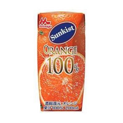 送料無料 森永乳業 サンキスト 100%オレンジ(プリズマ容器) 200ml紙パック×24本入