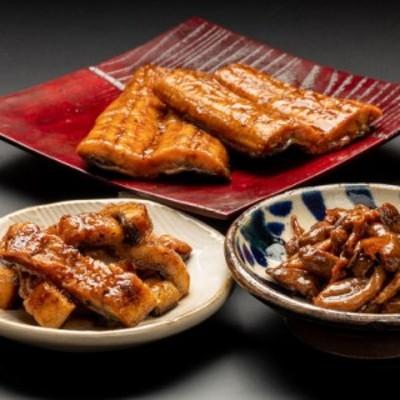送料無料 国産うなぎ 蒲焼カット・刻み・肝焼きセット / ウナギ 鰻 蒲焼 肝 お取り寄せ 人気 グルメ ギフト