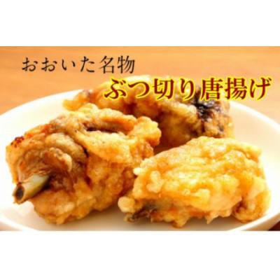 笑福のおおいた名物ぶつ切り唐揚げ/1.8kg
