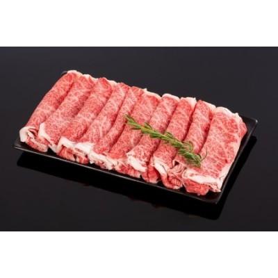 和歌山県産黒毛和牛「熊野牛」特選ローススライス(すき焼き用)400g4等級以上