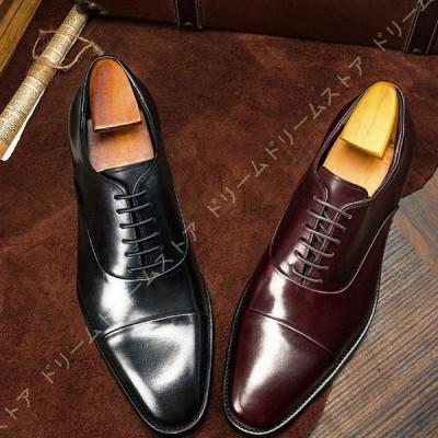メンズ 紳士靴 通気 ストレートチップ 内羽根式 革靴 大きいサイズ ドレスシューズ フォーマル おしゃれ 本革 ビジネスシューズ 軽量 歩きやすい レースアップ