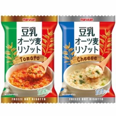 [1食240円/計12食入]マルサンアイ 豆乳オーツ麦リゾット2種セット(トマト/チーズ)各6袋 送料無料 マルサン