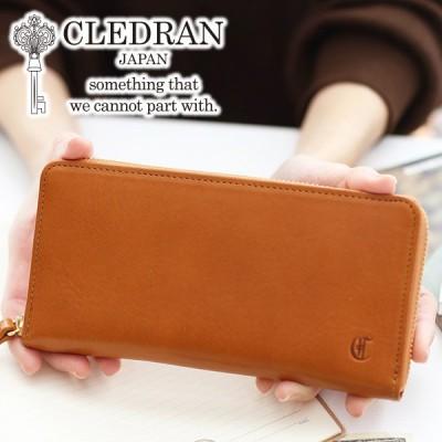 CLEDRAN クレドラン TOUR トゥール 小銭入れ付き長財布(ラウンドファスナー式) CR-CL3270