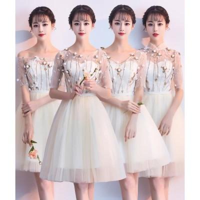人気 可愛い イブニングドレス ショート丈 パーティードレス ウェディングドレス 大きいサイズ 着痩せ ワンピース 結婚式 二次会 演奏会