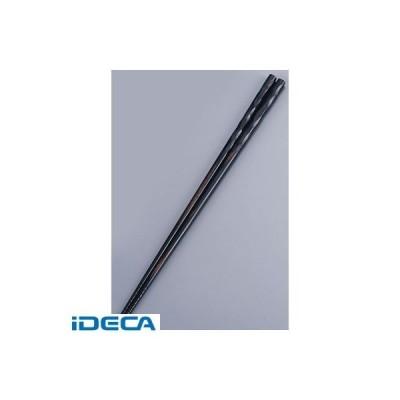 HU15911 積層菜箸 32.5cm 墨味 ポイント10倍