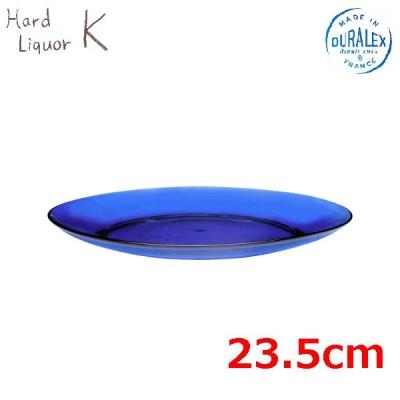 DURALEX デュラレックス サファイアディナープレート 23.5cm 1個