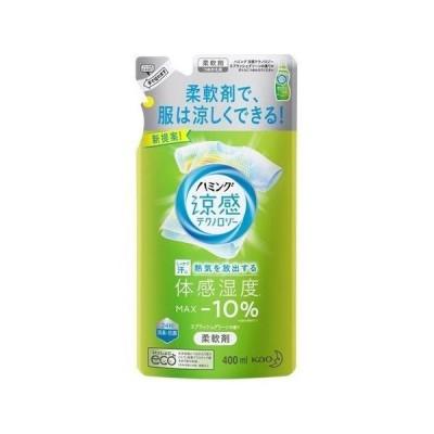 花王 ハミング 柔軟剤 涼感テクノロジー スプラッシュグリーン 詰め替え 400ml