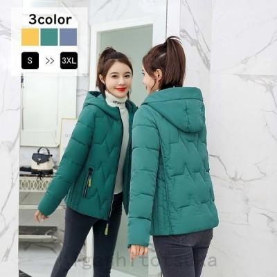 ジャケット中綿ジャケットショート丈コートフードアウター羽織り防寒あったか暖かい秋