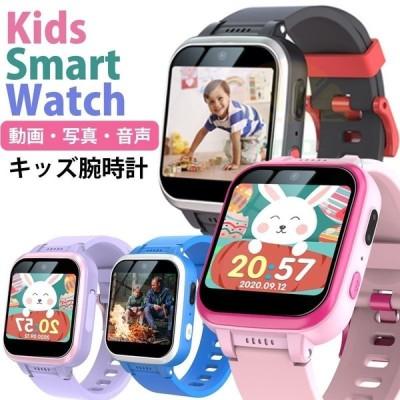 キッズ 腕時計 スマートウォッチ 子供 腕時計 知育玩具 カメラ 自撮り 録画録音 ゲーム 音楽 アラーム 歩数計 多機能 男の子 女の子小学生 子供 キッズ腕時計