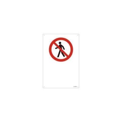 緑十字 JIS安全標識(禁止・防火) JA-108L マークのみ文字なし