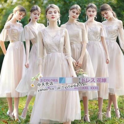 花嫁ドレスウェディングドレスロングワンピースパーティードレスレディースミモレワンピースエレガント大人結婚式きれいめ着痩せ