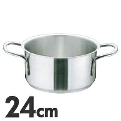 MuranoInduction ムラノ インダクション IH対応 18-8ステンレス 外輪鍋 蓋無 24cm