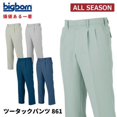 作業ズボン メンズ 秋冬 ストレッチ 静電気帯電防止素材 パンツ 作業服 作業着 ビッグボーン 861