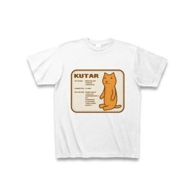 クター[I] Tシャツ (ホワイト)