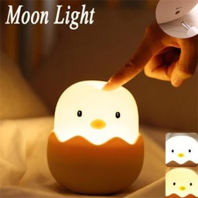 送料無料 ムーンライト 授乳ライト 充電式USBライト テーブルライト ベッドサイド LED ナイトライト 調光 おしゃれ ライト 台所の手元灯