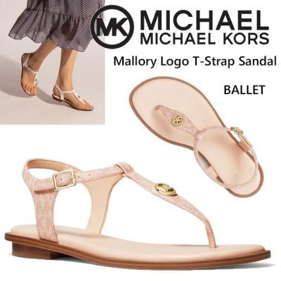 マイケルコース Mallory Logo T-Strap Sandal マロリー ロゴ Tストラップ サンダル レディース モノグラム ぺたんこ 40S1MAFA1B US正規品 送料無料 US直輸入
