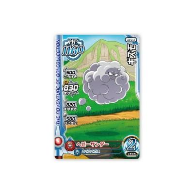 DQダイの大冒険 クロスブレイド 03-012 ギズモ C