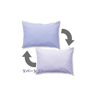 メリーナイト(Merry Night) 日本製 綿100% 枕カバー 「フロム」 45 x 90cm サックス FM661501-76
