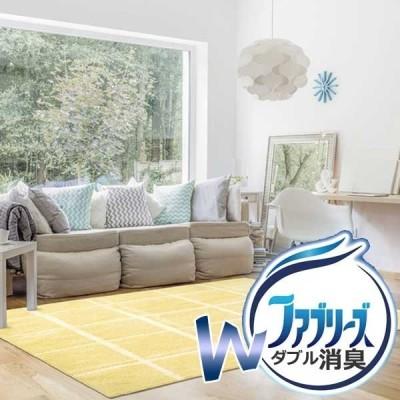 ラグ・カーペット・絨毯・マット  抗ウイルス 制菌ラグカーペット ウイルスクリーン+ CA626665 130X185cm BE