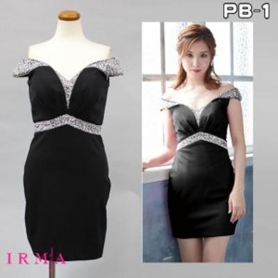 IRMA ドレス イルマ キャバドレス ナイトドレス ワンピース ブラック 黒 7号 S 91650 クラブ スナック キャバクラ パーティードレス