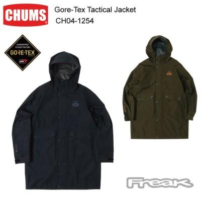 CHUMS チャムス メンズ ジャケット CH04-1254<Gore-Tex Tactical Jacket ゴアテックスタクティカルジャケット(防水ジャケット|アウター)>※取り寄せ品