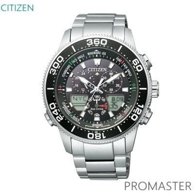 メンズ 腕時計 7年保証 送料無料 シチズン プロマスター ソーラー JR4060-88E 正規品 CITIZEN PROMASTER レースタイマー