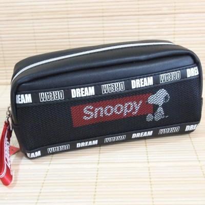 スヌーピー(SNOOPY)メッシュ外ポケット付き BOXペンケース(ブラック) 52037/筆箱