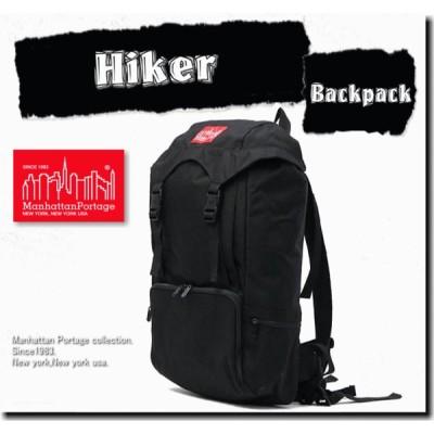 Manhattan Portage Hiker Backpack マンハッタンポーテージ ハイカー バックパック MP2103CD3