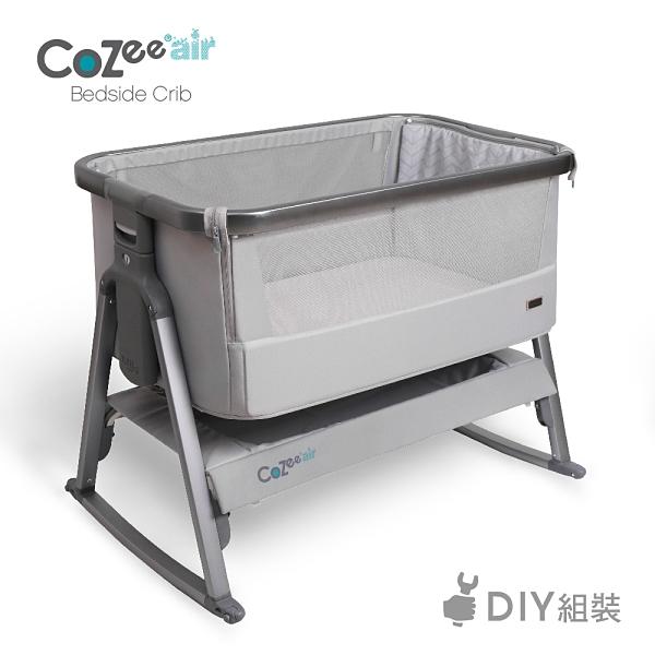 CoZee Air透氣床邊床 (床+蚊帳+搖擺桿+移動輪) I-211203-W1-FF