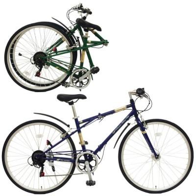 【本州送料無料】 700×28C クロスバイク 折りたたみ自転車 バラカルド LEDオートライト シマノ6段変速 【お客様組立】