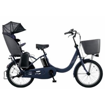 配送も店頭受取も可 電動自転車 パナソニック 電動自転車 20インチ 3段変速ギア ギュット クルームR DX BE-ELRD03V 2020年 マットネイビ