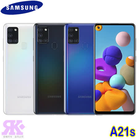 SAMSUNG Galaxy A21s (4G/64G) 6.5吋八核心手機-贈空壓殼+鋼保+韓版包+指環支架+噴劑